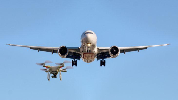 航空局ホームページに掲載されている講習団体を管理する団体