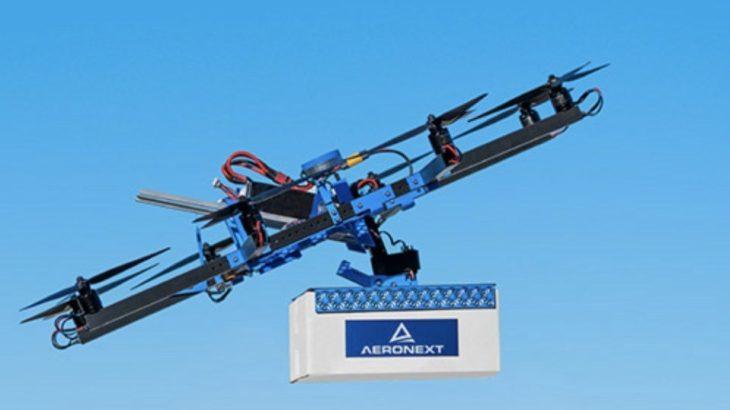 SkyDrive(スカイドライブ)が30kg以上運搬可能な『カーゴドローン』の実証実験・予約販売を開始した!