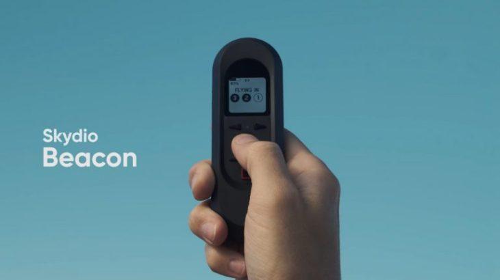 Skydio2!「自律飛行」ドローンの第2世代は速くて小さくて値段も半分