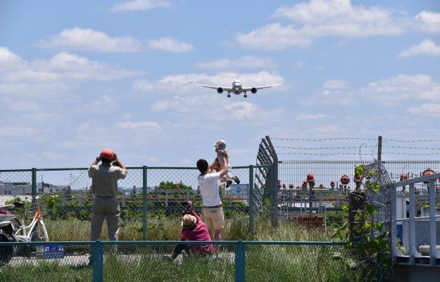 ドローンに関する、航空法の改正内容の近況。